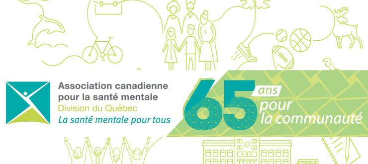 À propos de l'ACSM Division Québec
